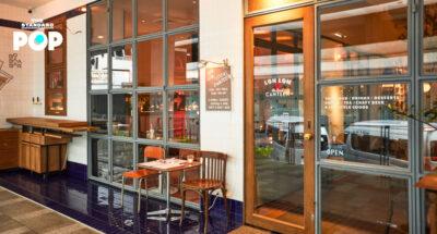 LonLon Local Diner