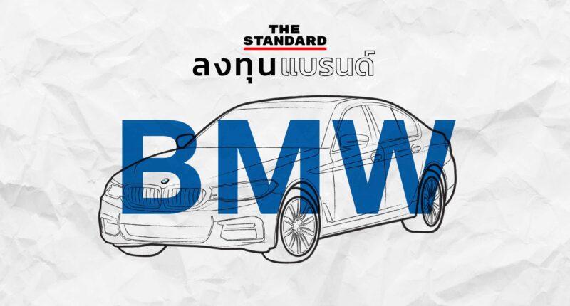 THE STANDARD ลงทุนแมน BMW