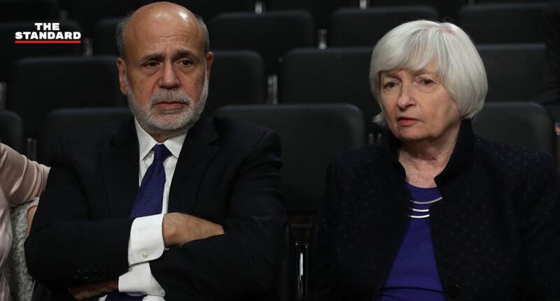 ธนาคารกลางสหรัฐฯ