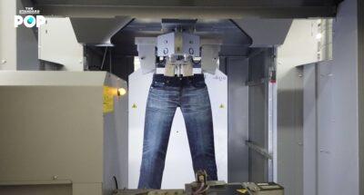 Uniqlo FR Jeans Innovation Center