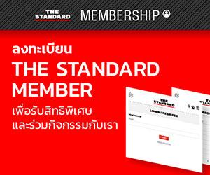 Membership Register
