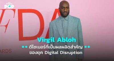 Virgil Abloh