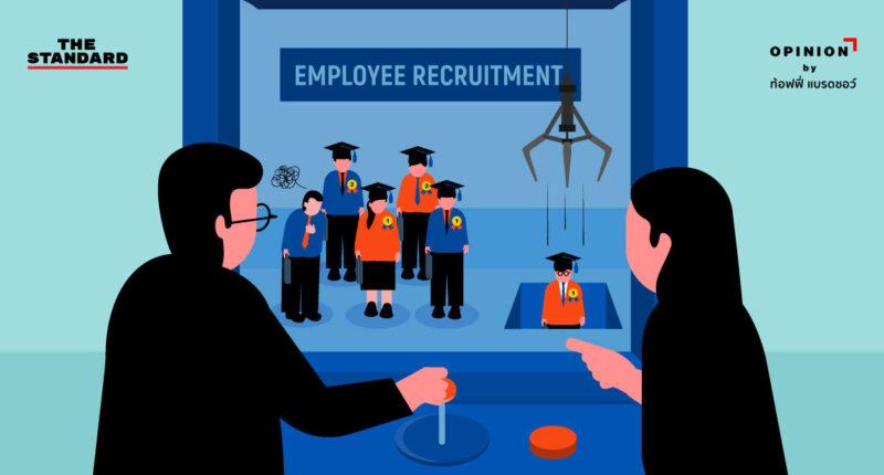 university guarantee a good job