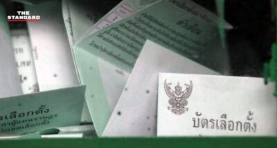 การเลือกตั้งซ่อม เขต 5 นครปฐม