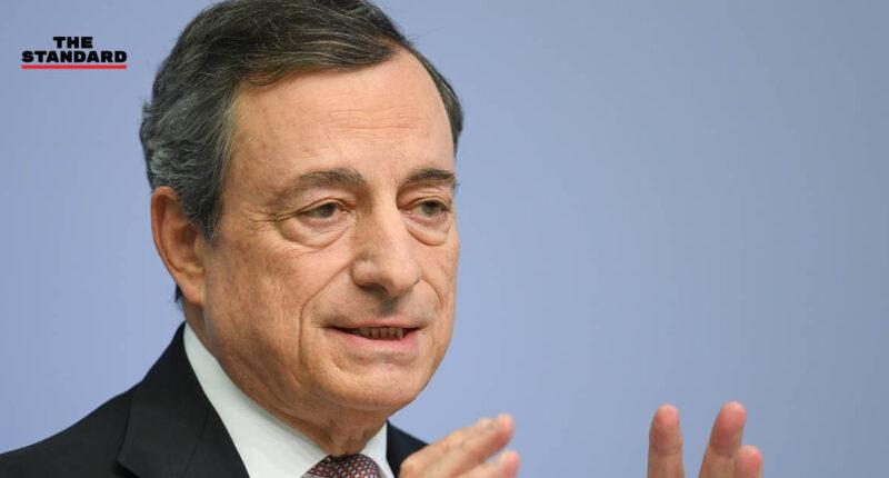 ธนาคารกลางยุโรป (ECB)
