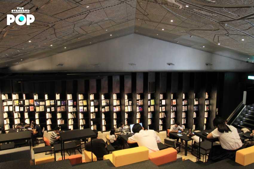 ห้องสมุด คณะสถาปัตย์ฯ จุฬาฯ