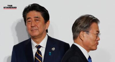 ความสัมพันธ์ญี่ปุ่น-เกาหลีใต้