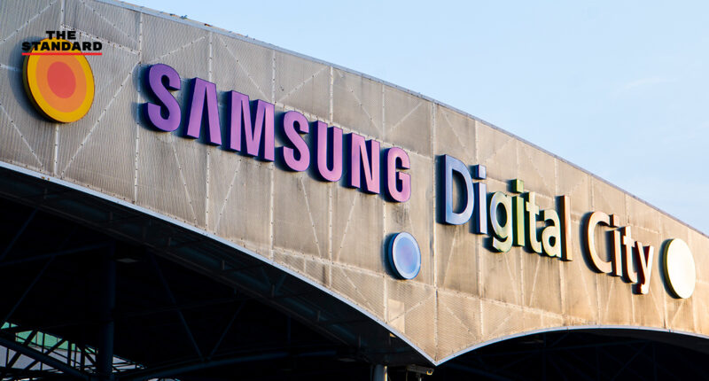 Samsung Digital City