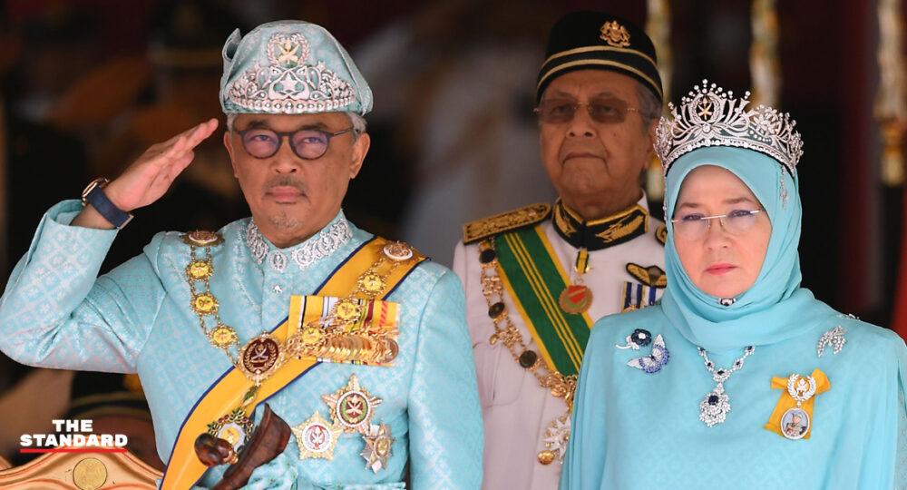 Raja Permaisuri Agong