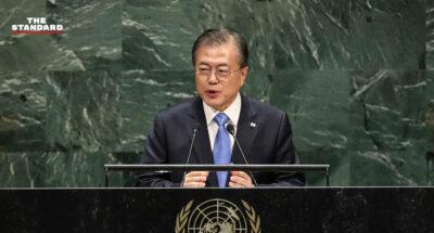 เขตสันติภาพแทนเขตปลอดทหารเกาหลี