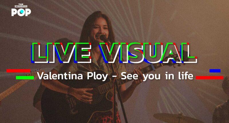 Valentina Ploy