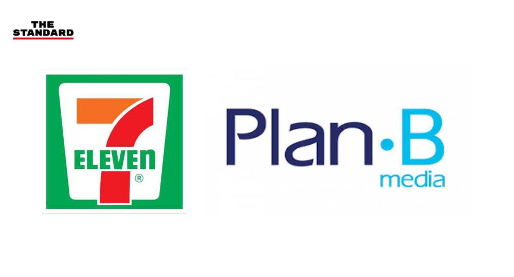 PLANB 7-Eleven Advertising management