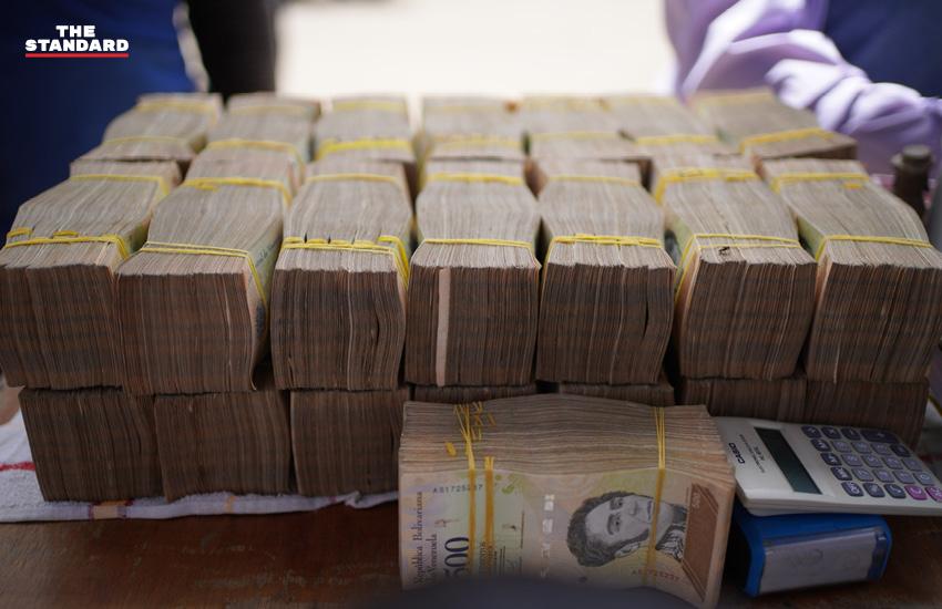 ค่าเงินเวเนซุเอลา