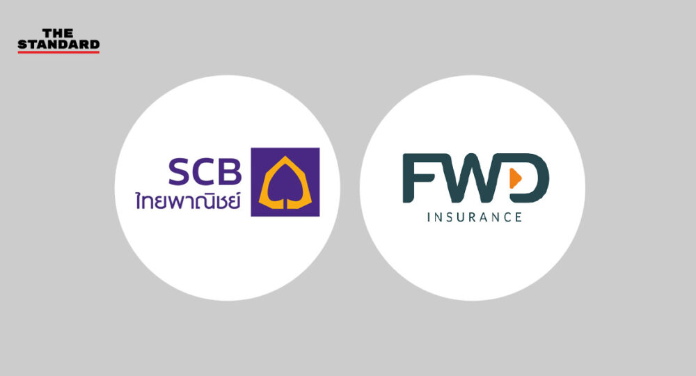 SCB FWD insurance deal