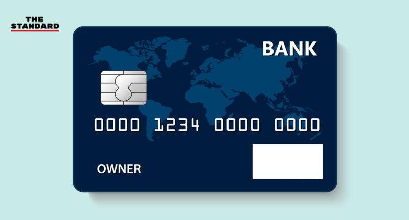 บัตรชิปการ์ด