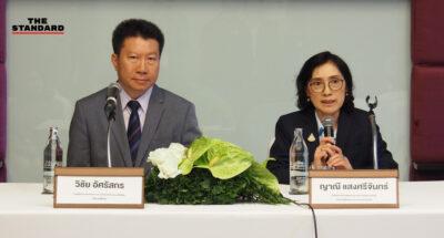 ACT และ UNDP ร่วมแถลงผลดำเนินงาน 5 ปีของ IP-CoST