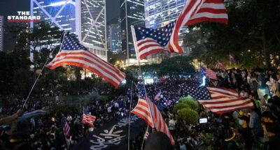 กฎหมายสิทธิมนุษยชนและประชาธิปไตยของฮ่องกง