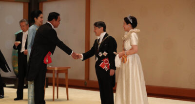Naruhito's enthronement