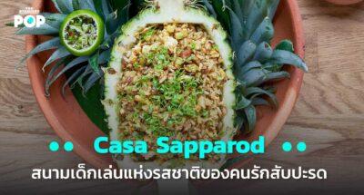 Casa Sapparod