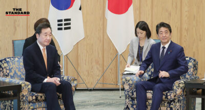 Japan and South Korea weigh economic cooperation fund