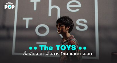 The TOYS