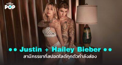 Justin + Hailey Bieber