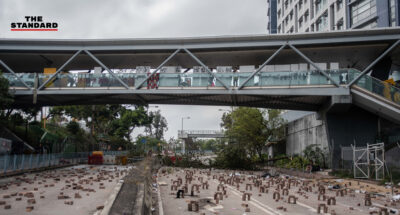การประท้วงในฮ่องกง