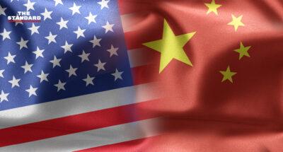 เจรจาการค้าสหรัฐฯ-จีน