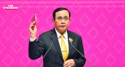 2019 ASEAN-ROK Commemorative Summit