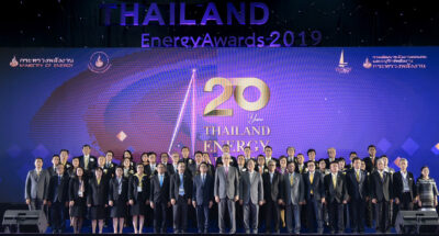 Thailand Energy Awards 2020