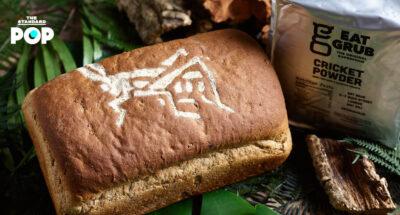 ขนมปังจิ้งหรีด