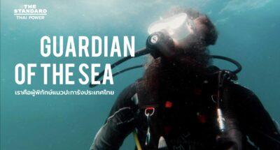 Reef Guardian Thailand