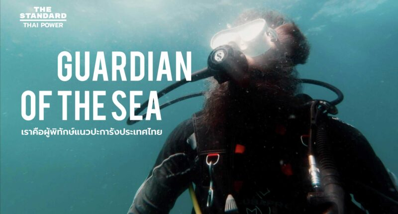 Reef Guardian Thailand