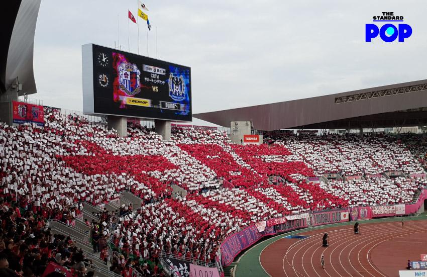 Yanmar J-League