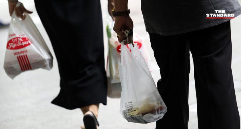 ห้ามนำถุงพลาสติกเข้าสถานที่ราชการ