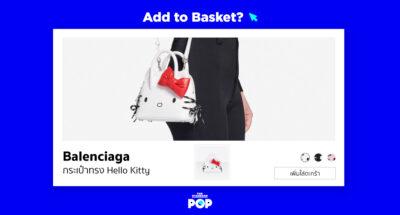 Hello Kitty Balenciaga