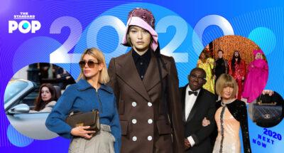 Now Next 2020 fashion