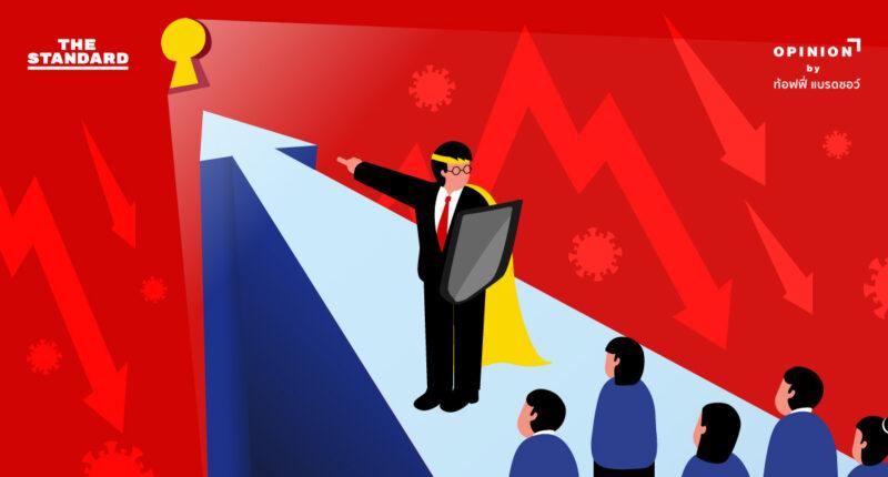 ผู้นำที่ดี ทำงานอย่างไรในช่วงวิกฤต