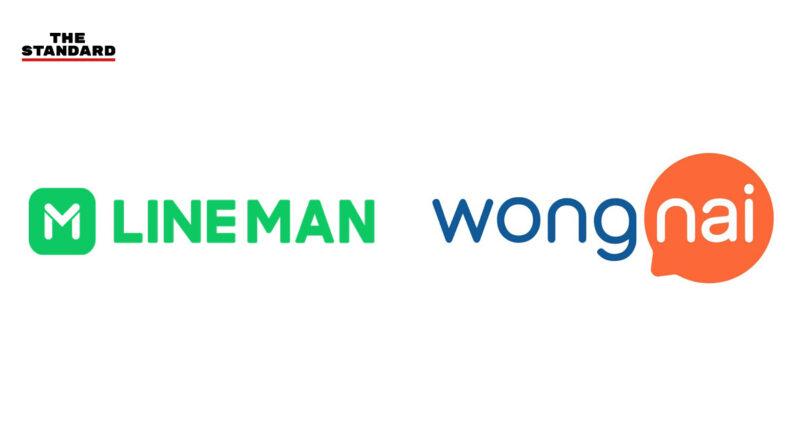 LINE MAN ควบรวม Wongnai หลังคว้าเงินลงทุนกว่า 3.3 พันล้านบาทจาก BRV
