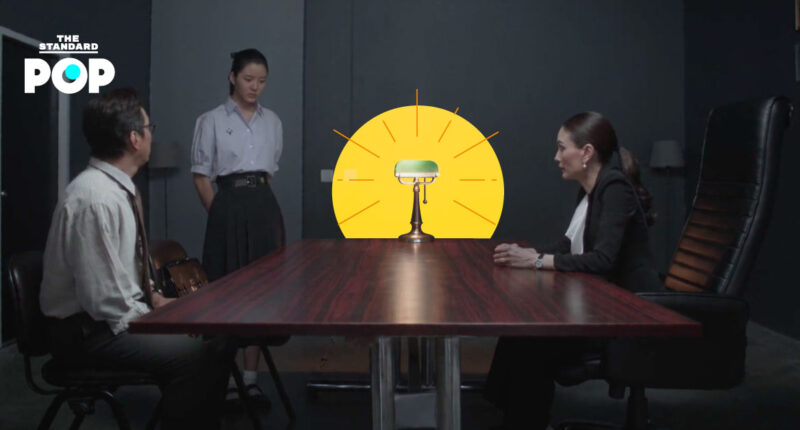 The Emeralite Lamp