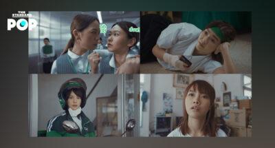 ประเด็น 'การรับฟัง' คนรุ่นใหม่ที่ซ่อนไว้ใต้ความน่ารักและติงต๊องของคณะตลก BNK48 กำกับการแสดงโดย เต๋อ นวพล
