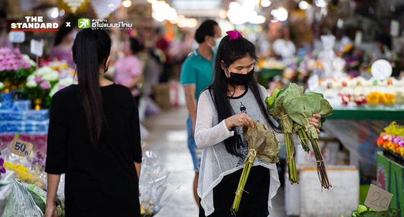 ตลาด จับจ่ายใช้สอย เดินตลาด ซื้อของ อุปโภค บริโภค newnormal