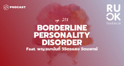 Borderline Personality Disorder R U OK podcast