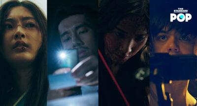 อาทิตย์อัสดง 4 เรื่องราวสุดสยองของ 4 ตัวละครที่จะมาเปิดโปงด้านมืดของจิตใจมนุษย์ให้เราได้ชมทาง WeTV