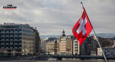 เจนีวา สวิตเซอร์แลนด์ เตรียมปรับฐานเงินเดือนขั้นต่ำสูงที่สุดในโลก 1.3 แสนบาท รับวิกฤตโควิด-19