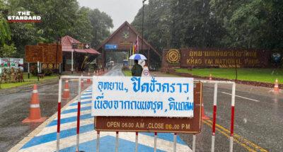 อุทยานแห่งชาติเขาใหญ่ปิดชั่วคราว หลังฝนตกหนักทำถนนทรุด ต้นไม้หักโค่นปิดเส้นทางสัญจร