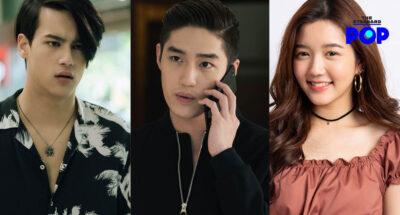 ก้าวอีกขั้น! ไอซ์ พาริส, ต่อ ธนภพ และ จูเน่ เพลินพิชญา เข้าชิงรางวัล Asia Contents Awards 2020 ในสาขา Best Actor และ Newcomer
