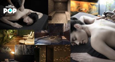 นวดซิกเนเจอร์ทรีตเมนต์ Nano Shiso Therapy ที่ THANN Sanctuary