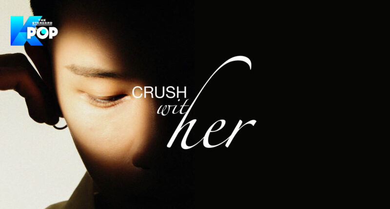 CRUSH ชวนศิลปินหญิงหลากสไตล์ร่วมแจมในอัลบั้มใหม่ 'with HER'