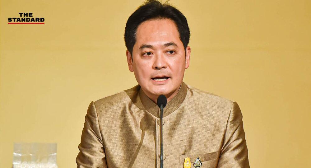 รัฐบาลเชิญชวนแต่งกายด้วยเสื้อสีเหลือง น้อมรำลึกเนื่องในวันคล้ายวันสวรรคต รัชกาลที่ 9